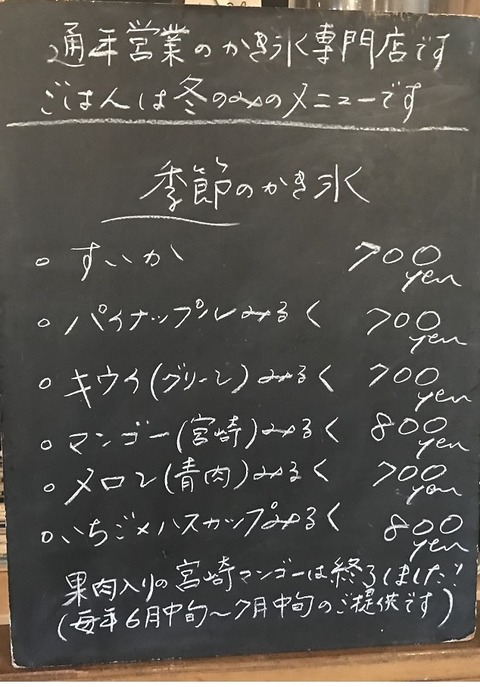 hifumi2
