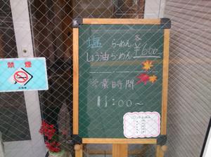 9b61ec3e.jpg