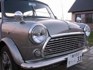 200705306