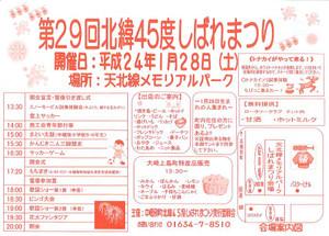 d12f2e9a.jpg