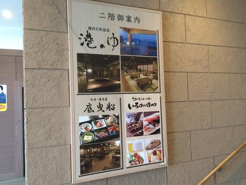 副港市場7
