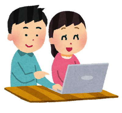 computer_couple