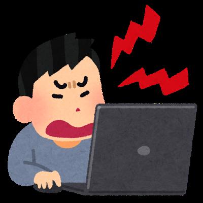 computer_monku