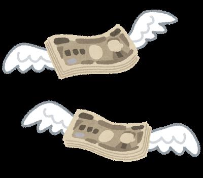 【BTC】ビットコインの下げ材料まとめ
