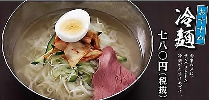 menu_img_shinyokohama_autumn01