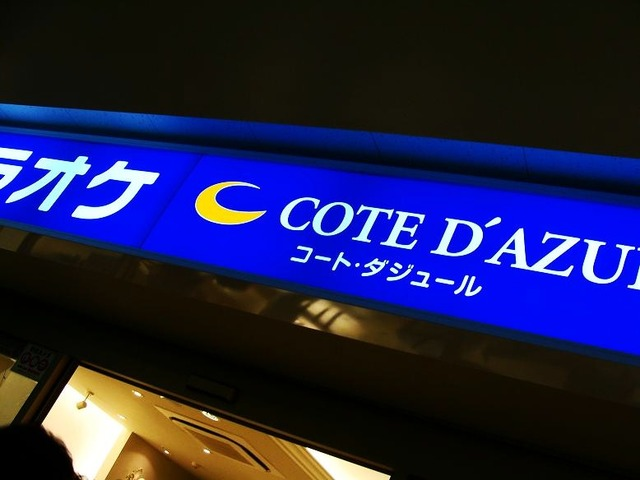 DSC05373