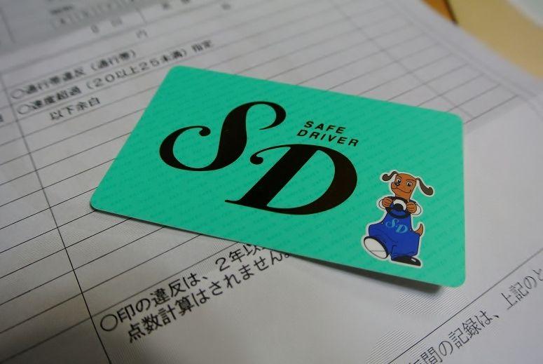 DSC_1994