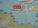 雁坂トンネル周辺地図