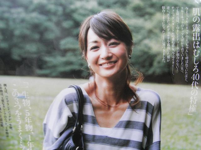 富岡佳子の画像 p1_4