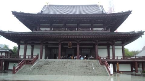 増上寺15大殿
