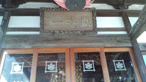 妙顕寺10