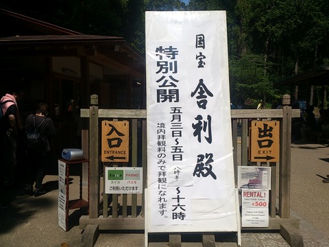 円覚寺38