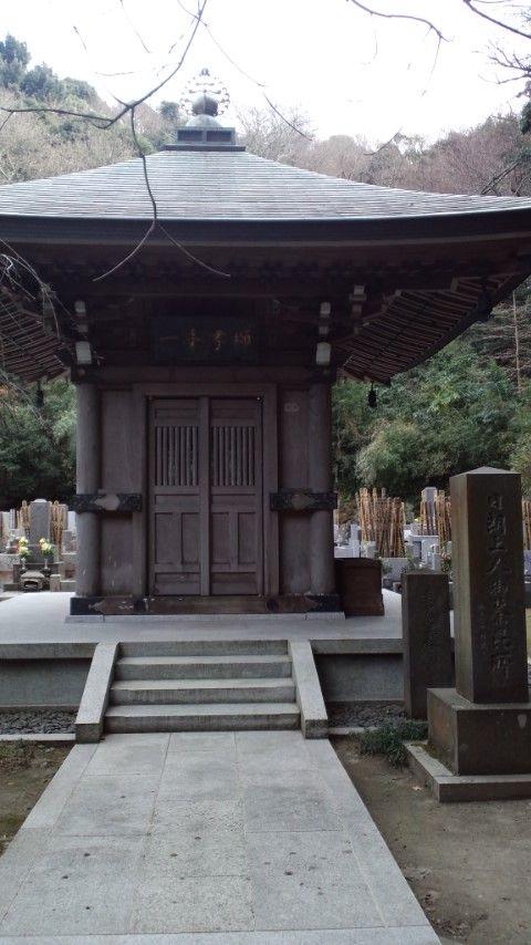 安国論寺12荼毘所
