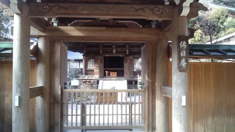 円覚寺7仏日庵