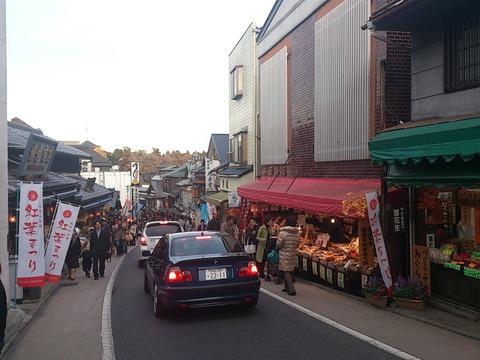 新勝寺商店街8