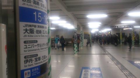 新大阪駅56