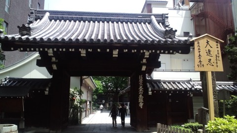 本能寺31三門