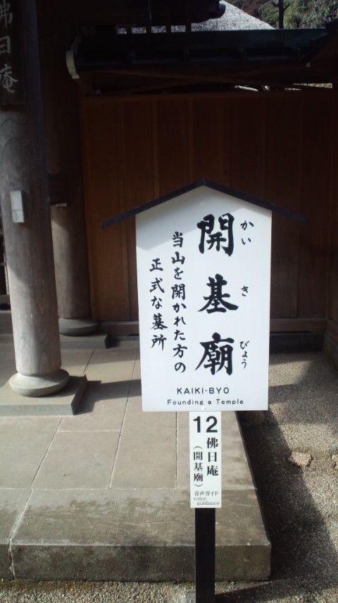 円覚寺6仏日庵
