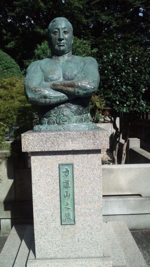 力道山墓4