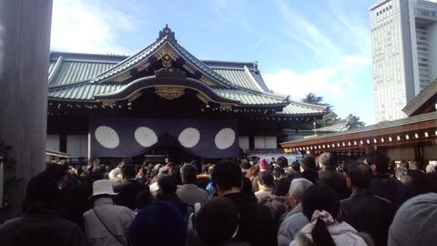 2011初詣・靖国神社1