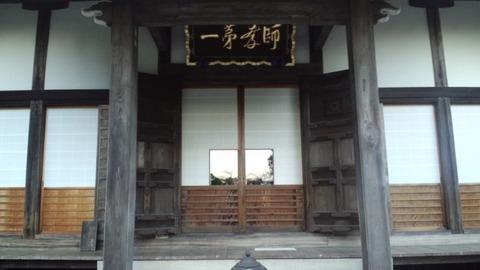 光則寺14