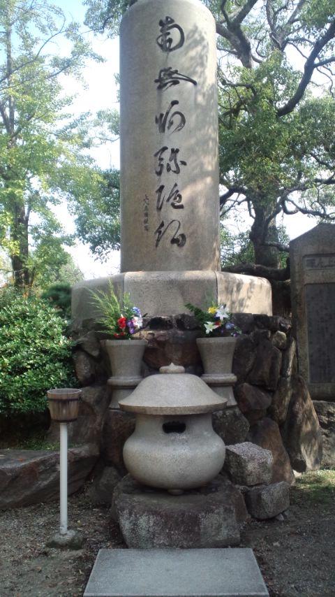 大阪城公園13