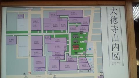 大徳寺1境内図