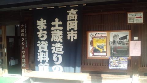 土蔵造り資料館3