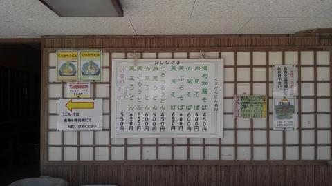 山頂本堂・茶屋1