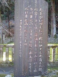 日蓮・草庵跡4