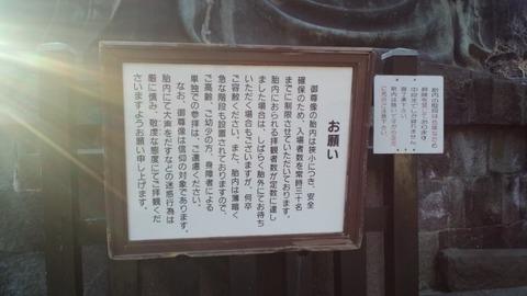 鎌倉大仏12胎内