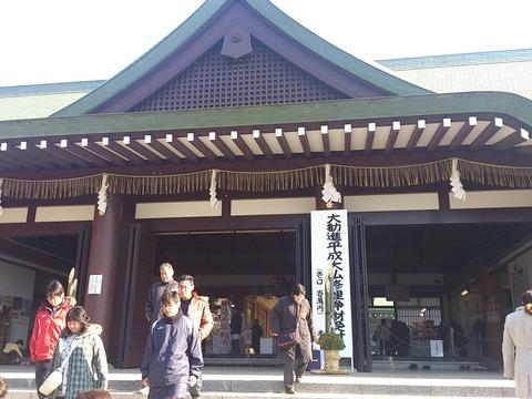 中山法華経寺30本院
