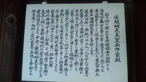 天龍寺8多宝殿