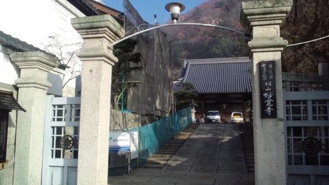 妙覚寺24山門