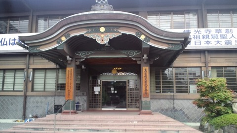 仏光寺3寺務所