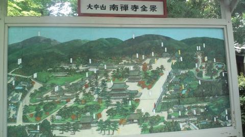 南禅寺4境内図