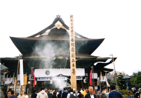 2003御開帳3