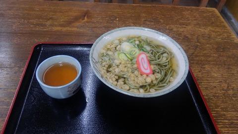 倶利伽羅そば2