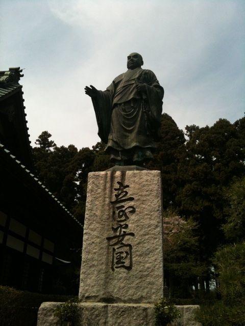 北山本門寺27日蓮銅像