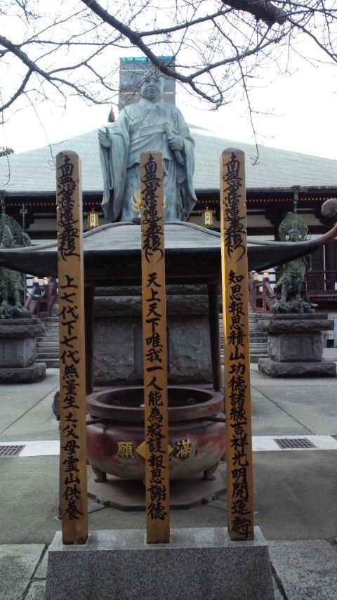 長勝寺2日蓮像