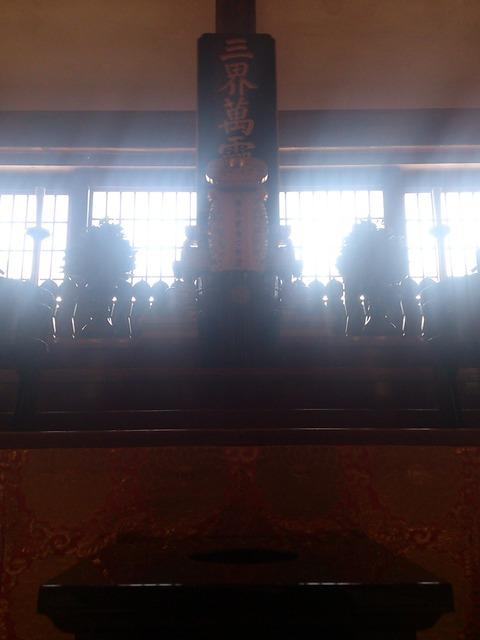 永平寺42法堂板位牌