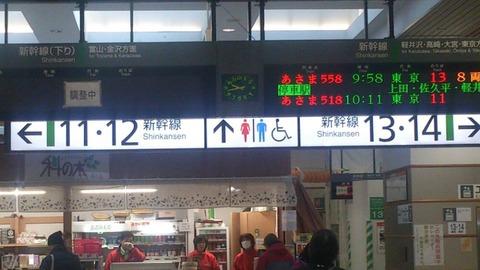 長野駅26