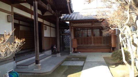 妙覚寺7寺務所
