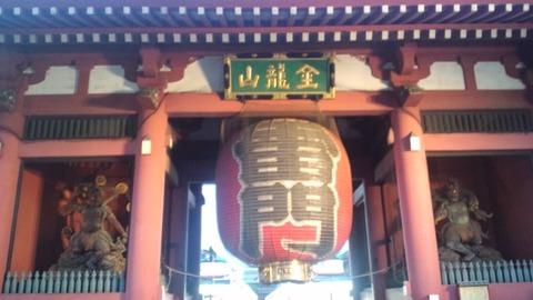 浅草寺2雷門