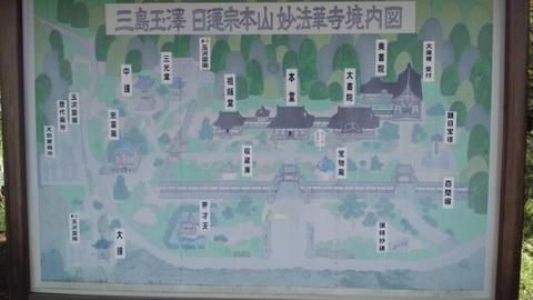 妙法華寺29案内図