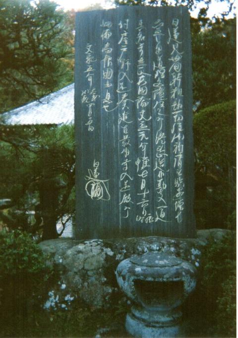 光則寺31