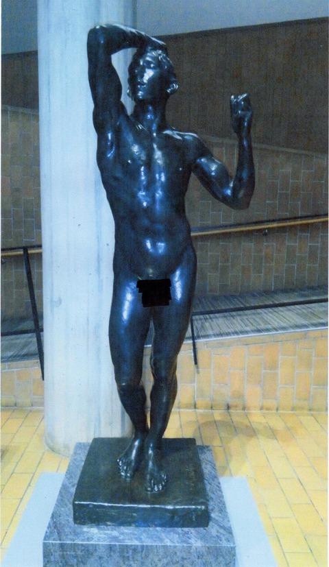 全裸彫刻1ok