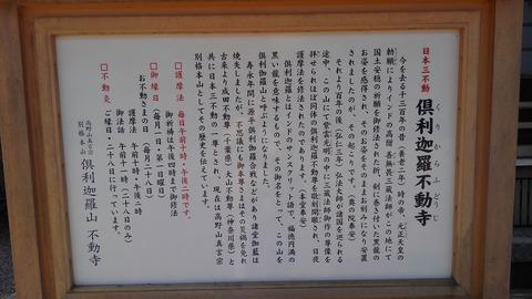 山頂本堂7
