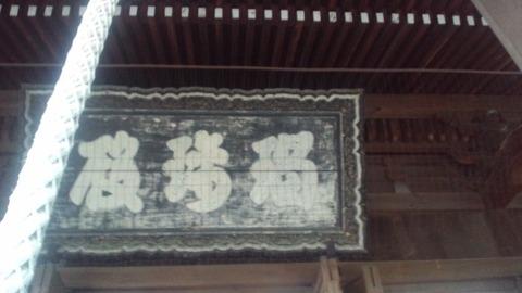寛永寺14根本中堂