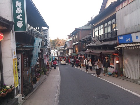 新勝寺商店街9